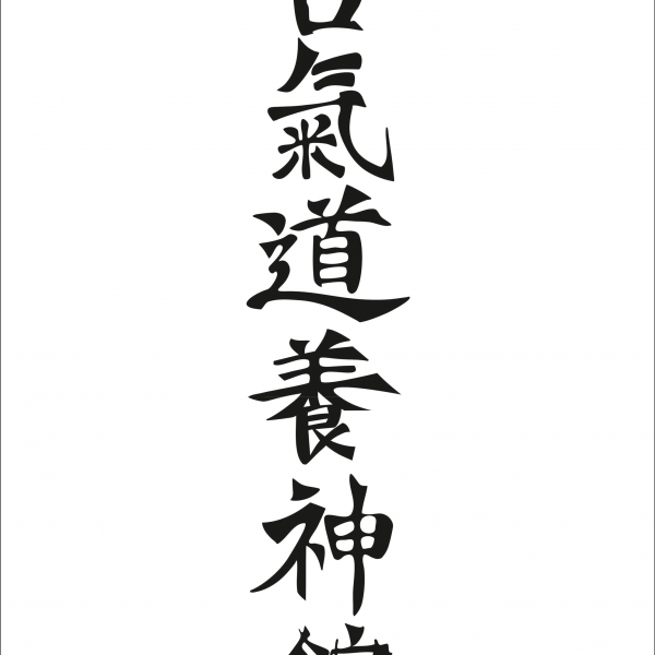 image464